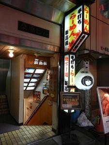 japanrestaurant