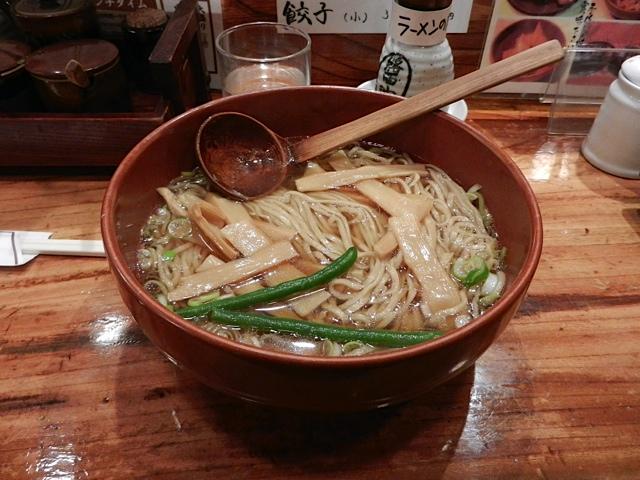 noodlesbowl